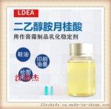 二乙醇胺月桂酸 原料 120-40-1