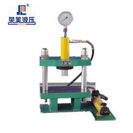 小型油压机,手动两柱液压机,试验液压机