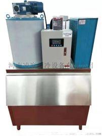 商用500公斤片冰机