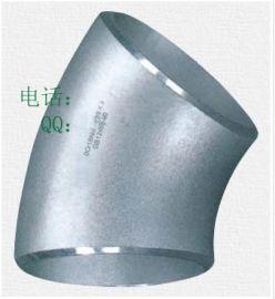 不锈钢冲压DN800321无缝弯头推制弯头