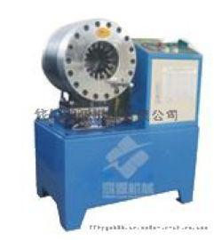 河南电动液压高压管刹车管空调管扣压机