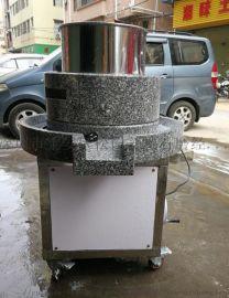 广东肠粉专用电动石磨磨浆机自动磨浆出浆细滑无噪音