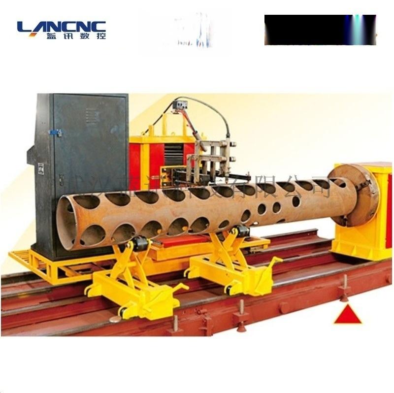 圆管相贯线切割机 圆管数控切割机 圆管子切割机