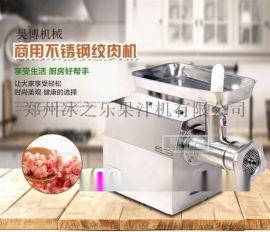 河南郑州商用精装绞肉机恒联