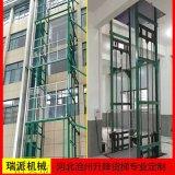 供應無基坑升降貨梯,成套升降貨梯設備