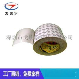 防尘防水泡棉雙面膠帶