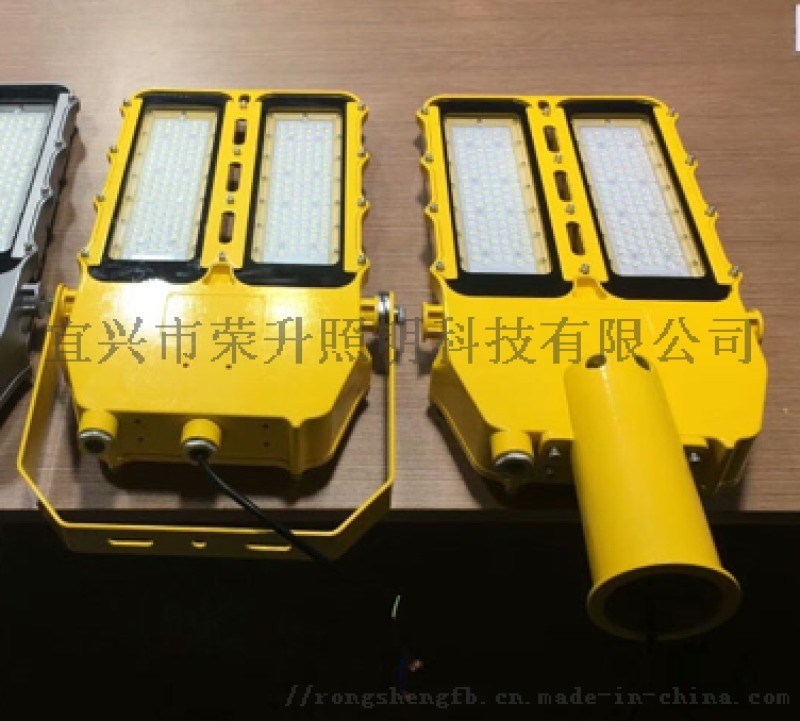 NLC9615LED防爆路燈