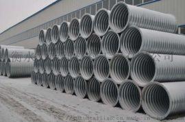 山西地区钢波纹涵管热镀锌波纹管涵厂家包安装