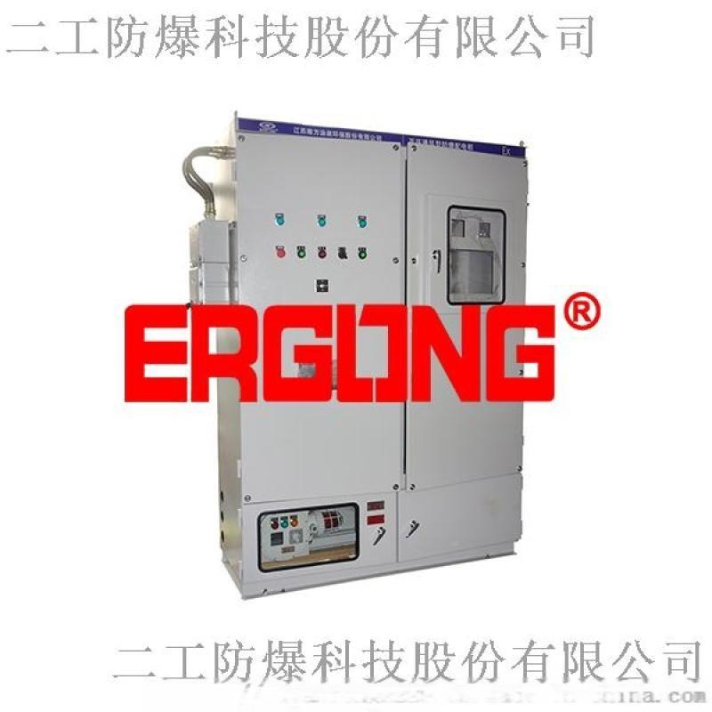 正压吹扫控制系统的防爆配电柜