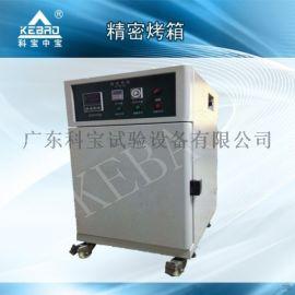 234L鼓风干燥箱 东莞鼓风干燥箱 电热鼓风干燥箱