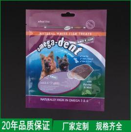 宠物食品铝箔包装袋猫粮包装袋厂家定制