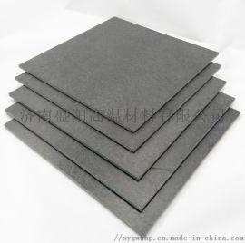 陶瓷纤维板,陶瓷纤维板厂家,硅酸铝纤维板