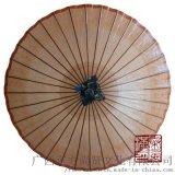 日用装饰纯手工竹制油纸伞