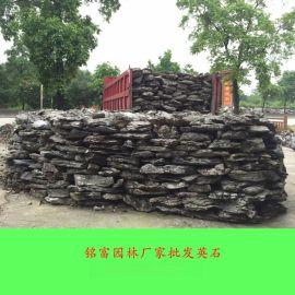 叠石假山原材料 叠石做的假山 一个叠石假山报价1