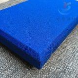 阻燃布藝吸音軟包板 防潮抗菌布藝軟包吸音板