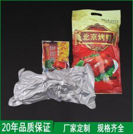 北京烤鸭蒸煮铝箔袋五香牛肚蒸煮铝箔袋