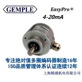 上海精浦绝对值多圈编码器4-20mA输出