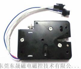 东晟直销电控锁 智能电控锁 售货机锁