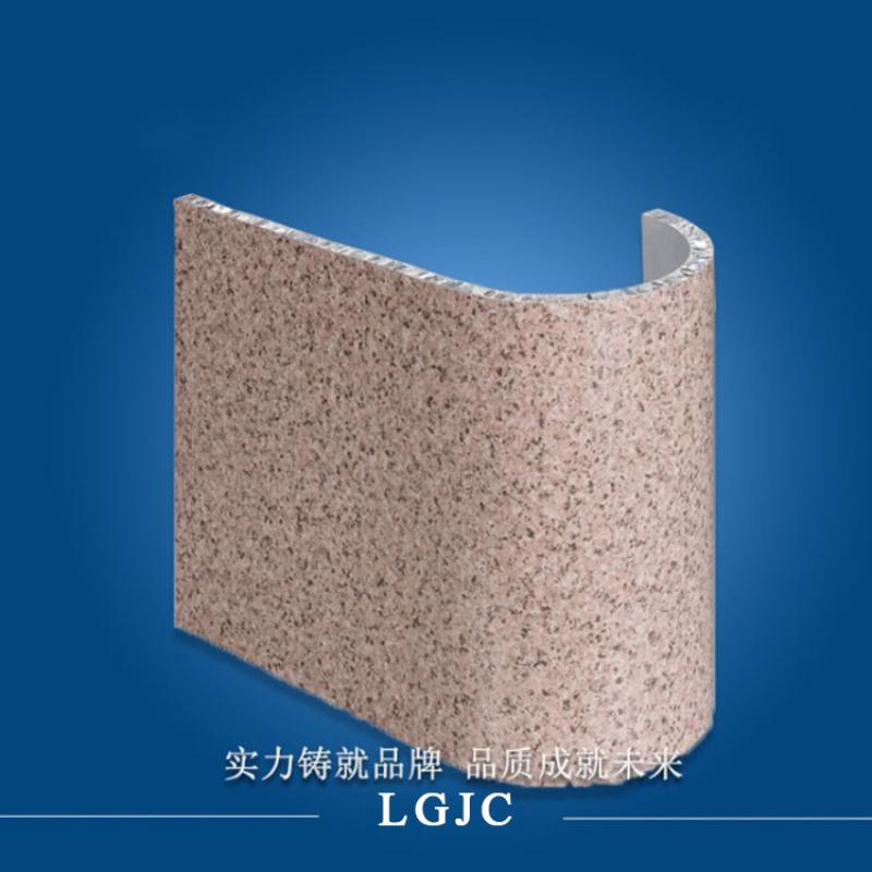 弧形铝蜂窝板厂家直销室内隔音铝蜂窝板定制