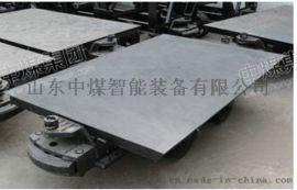 中煤矿用平板车生产厂家直供