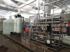 滁州反渗透设备|工业用纯水设备