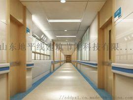 医疗洁净板的自洁性能