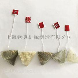 超声波封尼龙三角袋茶叶包装机 袋泡茶包装机