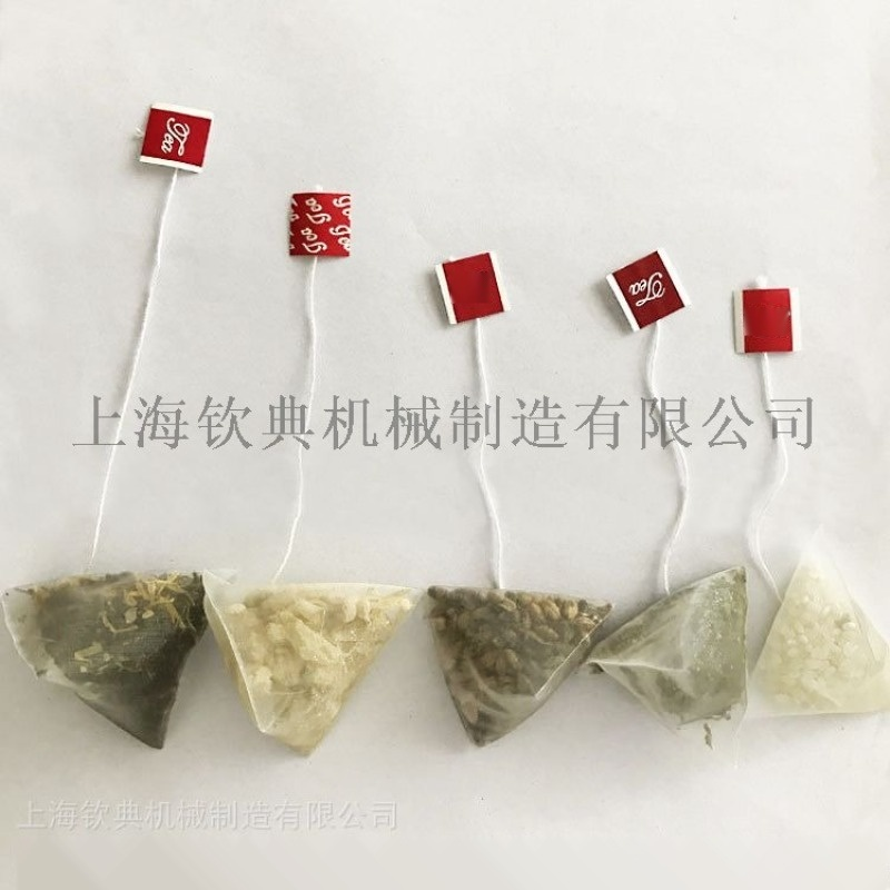 超聲波封尼龍三角袋茶葉包裝機 袋泡茶包裝機