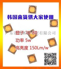 LG3535金黄光LED灯珠5W