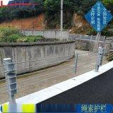 柔性防撞绳索护栏 钢丝绳围栏 景区缆索护栏
