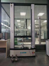 塑料型材拉力试验机