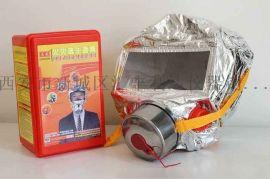 哪里有卖火灾逃生面具消防面具逃生面具
