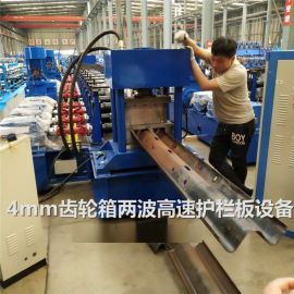 机械设备厂家 高速护栏板设备 公路护栏板机器