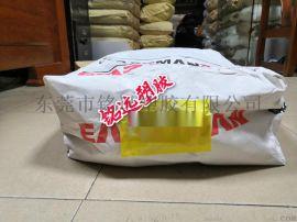 醋酸纤维素 CAB-551-0.01 涂料助剂