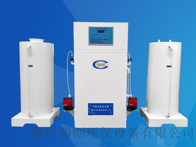 農村飲用水消毒設備/100克二氧化氯發生器
