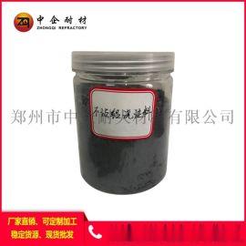 中企耐材厂家直销不沾铝浇注料 窑炉  高性能浇注