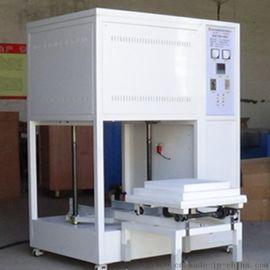 1600度升降实验电炉 洛阳博莱曼特生产