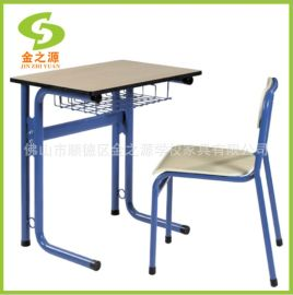厂家直销善学彩色学生课桌椅,培训辅导班单人课桌椅