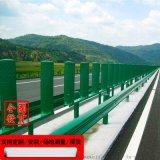 高速公路防眩板 玻璃鋼護欄板 護欄遮光板 隔離欄