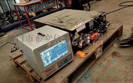 厦门希立仪器 电池气密性检测设备使用展示