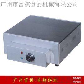 【广州富祺】FY-380电烤饼机