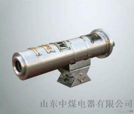 KBA166煤矿防爆摄像机,矿用网络红外摄像仪