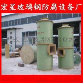 长春厂家直销玻璃钢净化塔 双碱法烟气脱硫塔 PP塑料净化塔
