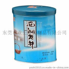 厂家定制 龙井茶茶叶罐 茶叶包装铁罐 马口铁茶叶罐