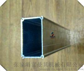 6063系列喷砂氧化外壳铝CNC精密加工铝合金