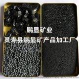 纳米电气石球 高纯晶体电气石 净水器专用电气石 电气石托玛琳