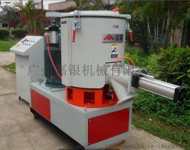 广东厂家直销高速混合机
