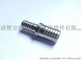 不锈钢带卡槽变径3/8-1/2转换插管304变径承插直通饮现调饮料机配件