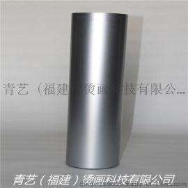 青艺低价批发银色高弹环保热转印刻字膜现货加工