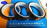 Eric 6051 聚酰亚胺胶带 金手指胶带  H级胶带